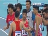 [全运会]田径:男子100米决赛