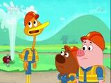 [动画梦工场]《豆小鸭》 第3集 豆小鸭搬家
