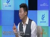《城市1对1》 20170910 水城故事 中国·杭州——德国·汉堡