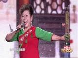 [黄金100秒]戏曲《谁说女子不如男》 表演:陆玉萍