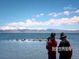 《辉煌中国》 20170916 我爱版宣传片
