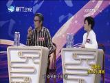 闽南话听讲大会 2017.09.17 - 厦门卫视 00:50:00