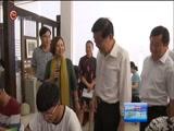 [贵州新闻联播]国务院发展研究中心主任李伟在我省调研