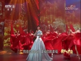 [艺术人生]歌声中的中国 歌曲《不忘初心》 演唱:殷秀梅