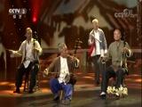 [艺术人生]歌声中的中国 《太阳圆月亮弯都在天上》 演唱:张喜民等