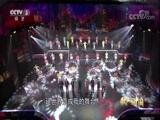 [艺术人生]歌声中的中国 歌曲《点亮未来》
