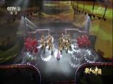 [艺术人生]歌声中的中国 歌曲《幸福小康》 演唱:陈思思
