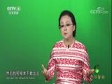 洪涛信箱:更年期怎么过 中华医药 2017.10.02 - 中央电视台 00:41:49