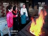 《城市1对1》 20171002 活力之城 中国·大庆VS英国·利物浦