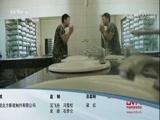 《中国队长》第九集 逆险前行 00:24:21