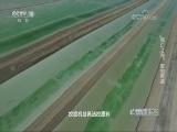 [中国建设者]世界最大的硫酸钾生产基地遭遇巨大考验