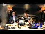 苗准美食 2017. 10.07 - 厦门电视台 00:13:55