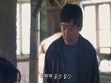 周万顺上海寻商机 银花遗失巨款凭证 00:00:56