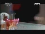 《魅力纪录》 20130306 超级工程 第三集 北京地铁网络