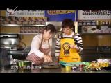 苗准美食 2017. 10.11 - 厦门电视台 00:13:37