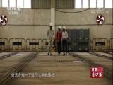 《亚媒看中国》 20171013 飞虹 探访中国超级工程-港珠澳大桥