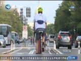 两岸新新闻 2017.10.14 - 厦门卫视 00:28:24