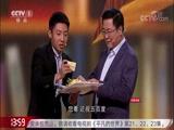 《开讲啦》 北京同仁医院院长王宁利开讲:让世界听到中国眼科的声音