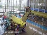 《航拍中国》 20171021 上海 精编版