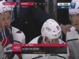 [NHL]常规赛:华盛顿首都人VS底特律红翼 第3节