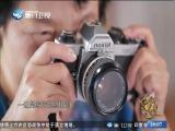 我是传承人——画里有话 闽南通 2017.10.21 - 厦门卫视 00:24:40