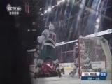 [NHL]常规赛:明尼苏达狂野VS卡尔加里火焰 第三节