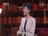 《读书》 20171023 中共情报员沈安娜