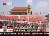 [特别关注-北京]坐着公交赏美景 观光2线逛遍北京中心区