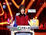 [我是演说家]刘昊雨:《到世界需要的地方》