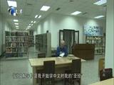 《泊客中国》 20171029 泊客十年·汉字叔叔