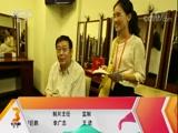 《艺术人生》 20171029 北京人民艺术剧院建院65周年特别节目