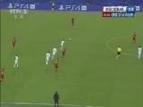 [欧冠]小组赛第4轮:罗马VS切尔西 下半场