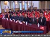 《甘肃新闻》 20171107