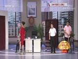 《空穴来风》李俊 丁蕊 刘晓静 刘凯 李菁