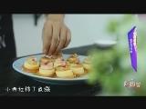 辣妈课堂丨鲜虾玉子豆腐 00:03:26