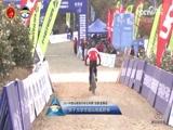 [自行车]2017中国山地自行车公开赛安徽金寨站:男子大学生组