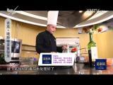 苗准美食 2017. 11.10 - 厦门电视台 00:13:36