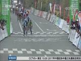 [自行车]环福州-永泰国际公路自行车赛圆满落幕(新闻)