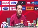 [国足]战强队锻炼意义大 里皮轮换阵容考察球员(快讯)
