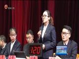 [贵州新闻联播]简讯 20171116