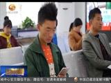 """[甘肃新闻]白银市平川区率先在全省开启""""一厅通办""""办税新模式"""