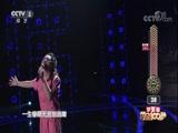[黄金100秒]歌舞《真的爱你》 演唱:龙凤胎组合