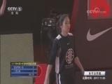 [篮球]三对三联赛女子公开组:西安市体一队VS广西大秦