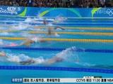 [综合]备战东京奥运会:新的使命 新的挑战(世界)