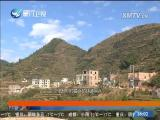 新闻斗阵讲 2017.11.17 - 厦门卫视 00:24:37