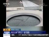 [新闻直播间]关注第十九届高交会 深圳 首设初创企业展区 小企业有大作为