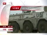 [北京新闻]今日资讯 20171119