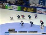 [短道速滑]男子5000米接力 韩国队首尔站夺冠(新闻)