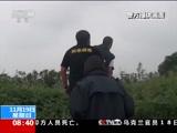[朝闻天下]河南 警方破获战国贵族墓被盗案