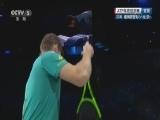 2017年ATP年终总决赛决赛 迪米特洛夫VS戈芬 第一盘 20171120